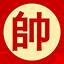 xiangqi logo